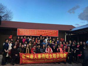 【6】值得一提的是此前3月4日至7日,熊国秀率领欧华妇联会荷兰联盟团队的40多名会员前往东欧保加利亚,参加当地的华人妇女庆祝三八妇女节活动。