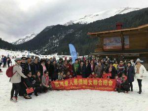 【8】值得一提的是此前3月4日至7日,熊国秀率领欧华妇联会荷兰联盟团队的40多名会员前往东欧保加利亚,参加当地的华人妇女庆祝三八妇女节活动。 (2)