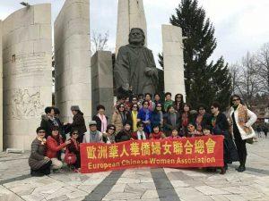 【8】值得一提的是此前3月4日至7日,熊国秀率领欧华妇联会荷兰联盟团队的40多名会员前往东欧保加利亚,参加当地的华人妇女庆祝三八妇女节活动。 (3)