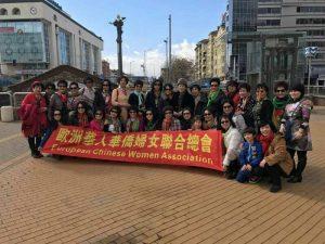 【8】值得一提的是此前3月4日至7日,熊国秀率领欧华妇联会荷兰联盟团队的40多名会员前往东欧保加利亚,参加当地的华人妇女庆祝三八妇女节活动。