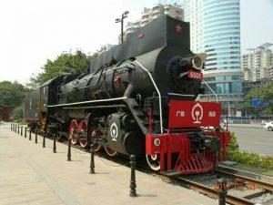 【5】广州火车站博物馆
