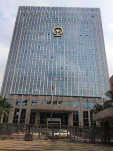 广州铁路局办公大楼,位于广州市东山区的东边中山一路