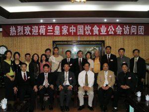 荷兰中饮会代表团访问广东省侨办